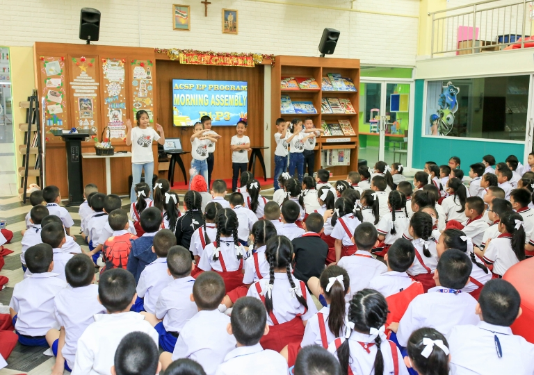 January 27, 2020 P1-P3 Morning Assembly. Ms Narges Rahimiparvar Presentation about Good Manners