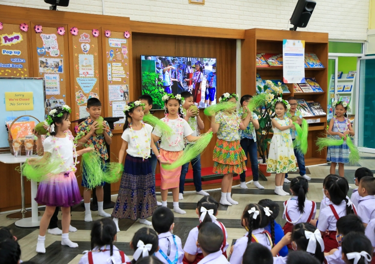 Primary 1-3 Morning Assembly and Primary 3/7 presentation about coconut tree November 9, 2020