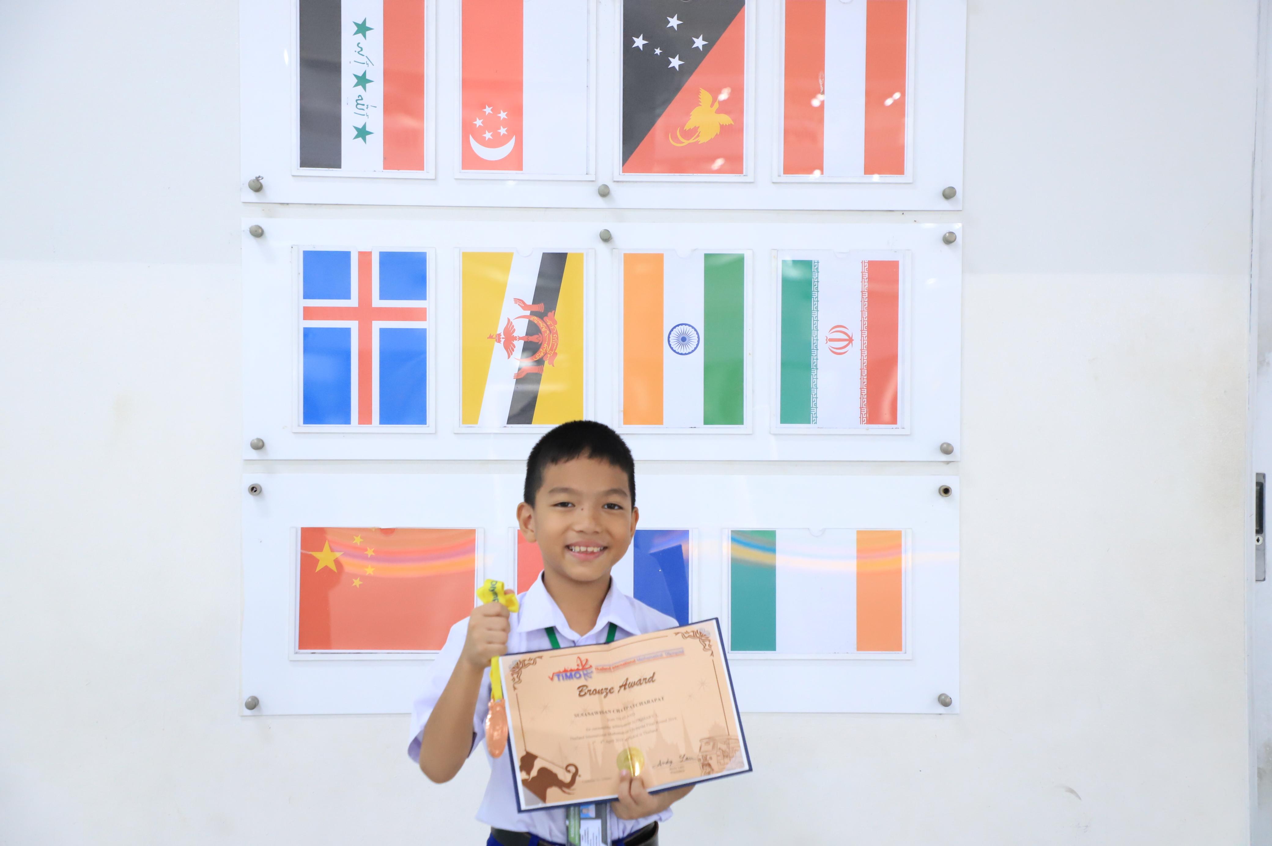 ACSP English Program | Awards